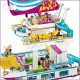 "Konstruktorius ""Lego Friends 41317"""
